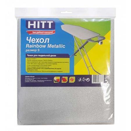 Купить Чехол для гладильной доски HITT RainBow Metallic