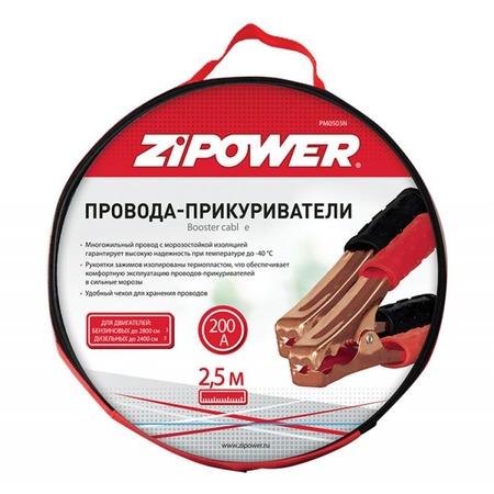 Купить Провода пусковые Zipower PM 0503 N