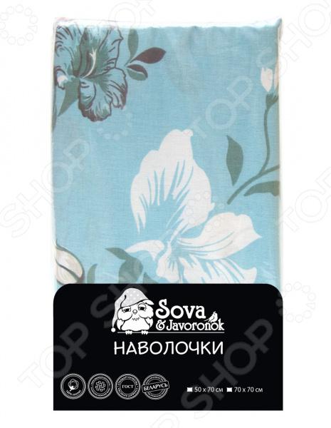 Zakazat.ru: Набор из 2-х наволочек Сова и Жаворонок «Карисса»