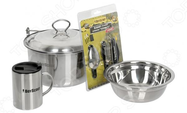 Набор посуды для туриста Boyscout «Приготовь на костре»