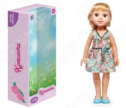 Кукла 1 Toy «Красотка. Летняя прогулка» Т10276