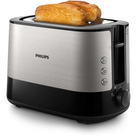 Купить Тостер Philips HD 2635/90