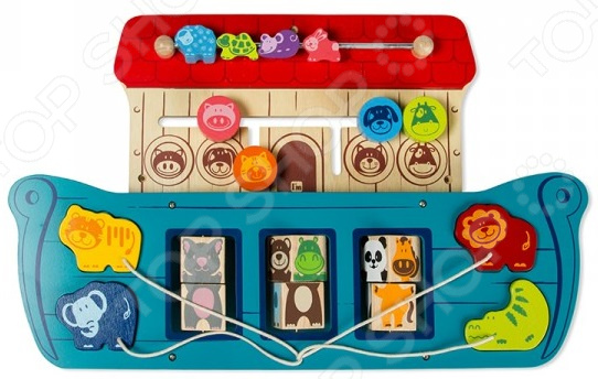 Игрушка развивающая для малыша I'm toy «Ковчег»