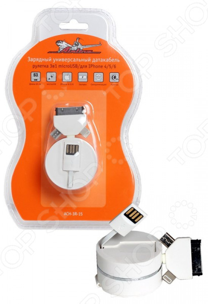 Кабель зарядки универсальный Airline 3 в 1 microUSB/для IPhone 4/5/6 ACH-3R-15 5pcs lot free shipping e27 12w 12 1w par 38 led bulb lamp light 85 256v with 12 leds light warranty 2 years ce