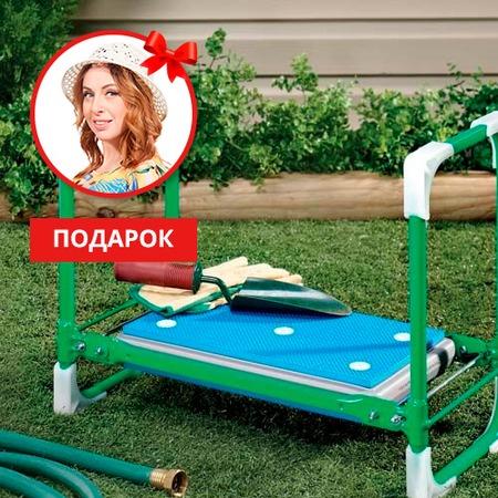 Купить Скамейка садовая Ника «Перевертыш». В ассортименте