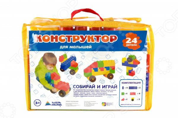 Конструктор для малышей Пластмастер 14014