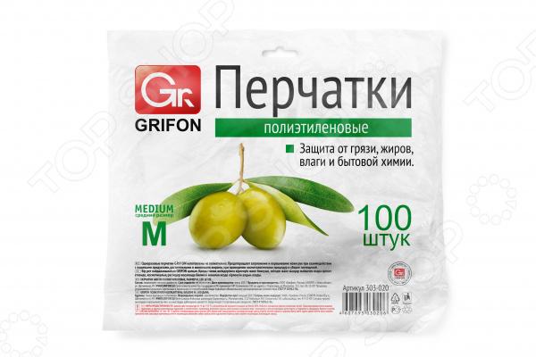 Перчатки кухонные GRIFON 303-020 grifon style матрас ортопедический grifon style прима амальфи 160x90 арт gsr 8011