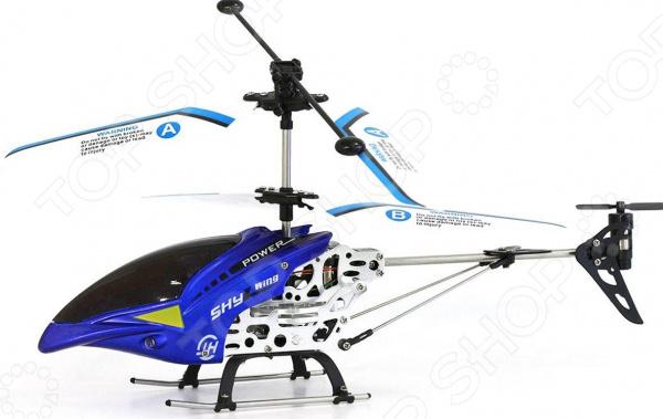 Игрушка на ИК управлении Taiko «Вертолет»