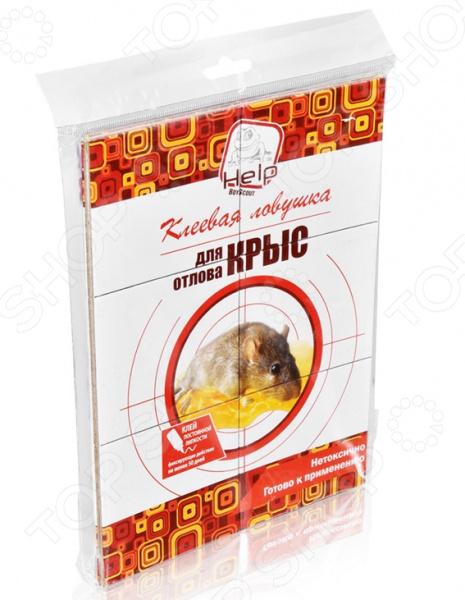 Ловушка для отлова крыс Help 80282