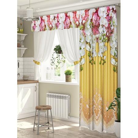 Купить Комплект штор для окна с балконом ТамиТекс «Лакомка»