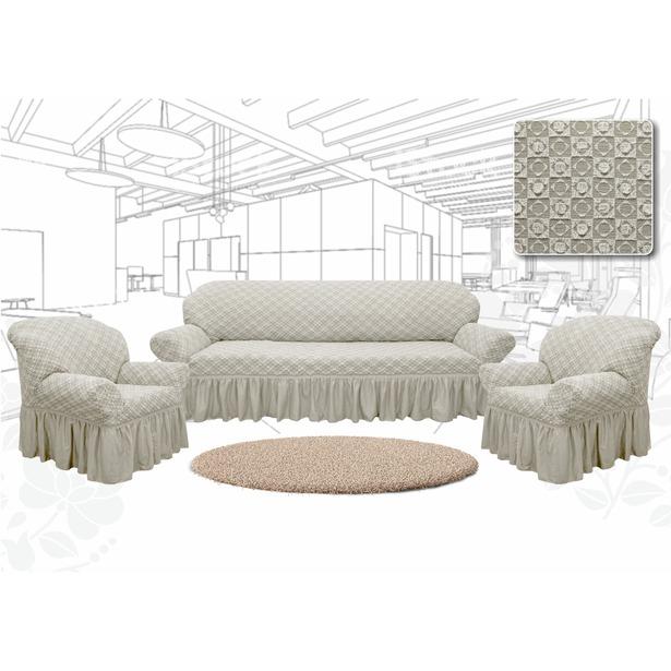 фото Натяжной чехол на трехместный диван и чехлы на 2 кресла Karbeltex «Престиж. Ромбы». Цвет: ванильный