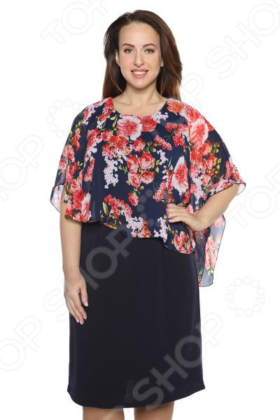 Платье Blagof Платье «Флоренция». Цвет: темно-синий