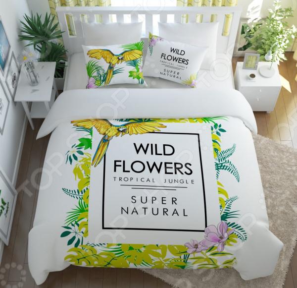 Комплект постельного белья Сирень «Дикая природа»