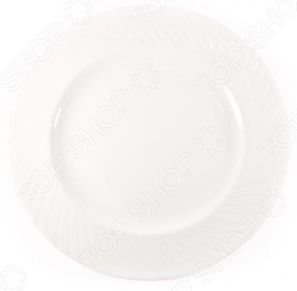 Тарелка обеденная Royal Porcelain B16 Mayfair