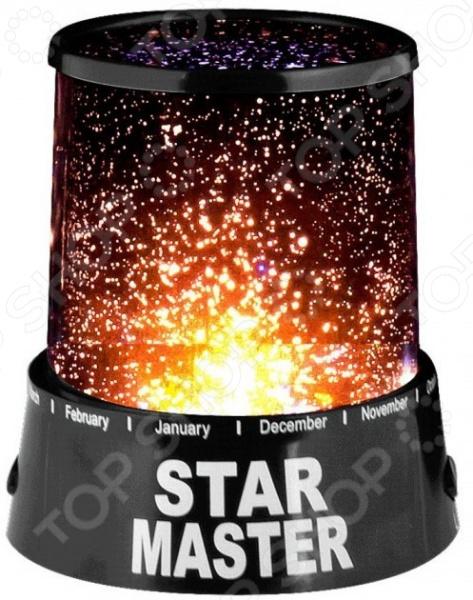 Ночник-проектор Star Master «Звездное небо»