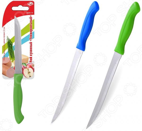 Нож Мультидом AN60-70. В ассортименте