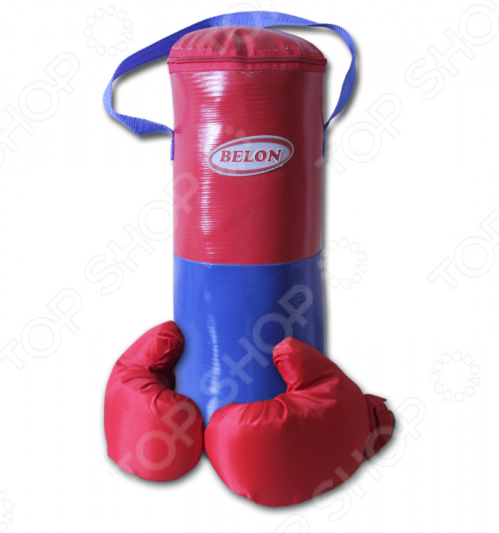 Набор для бокса детский BELON НБ-006