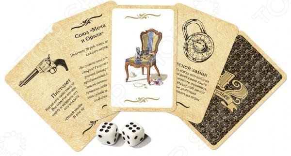 Игра карточная Сквирл «12 стульев» игра мафия сквирл ut 573