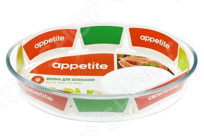Форма для выпечки стеклянная Appetite овальная kt001 arduino uno r3 starter kit