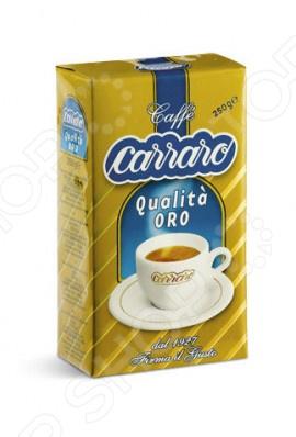 Кофе молотый Carraro Qualita Oro великолепный напиток, выполненный в лучших итальянских традициях. Такой образец станет прекрасной основой для приготовления ароматного и вкусного кофе, способного очаровать даже самых взыскательных гурманов и кофеманов. Неповторимый вкус с нежными бархатистыми нотками достигается за счет влажной электронной обработки и тщательной ручной сортировки зерна. Благодаря тому, что обжарка кофе проходит по классической схеме и имеет среднюю интенсивность, в результате получается великолепное сырье с утонченным вкусовым букетом и многогранным ароматом. Молотый кофе обладает богатым интенсивным и довольно стойким цветочным ароматом, что делает его идеальным напитком в любое время дня.