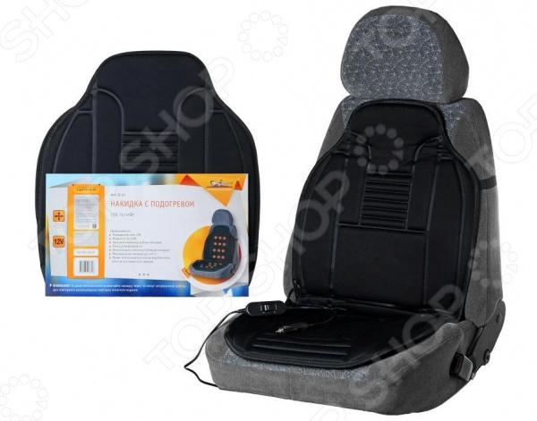 Накидка на сиденье с обогревом Airline AHC-SF-02 накидка airline ahc sf 05