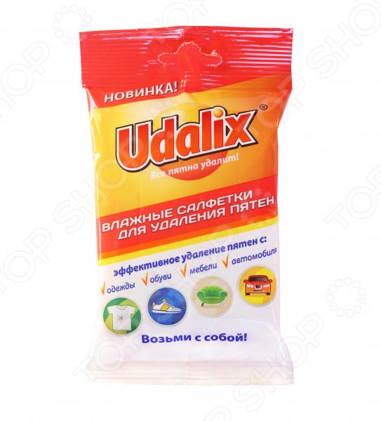 Салфетки для удаления пятен «Удаликс»