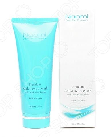 Активная маска для лица Bradex Naomi. Premium Active Mud маска гелевая для лица bradex маска гелевая для лица