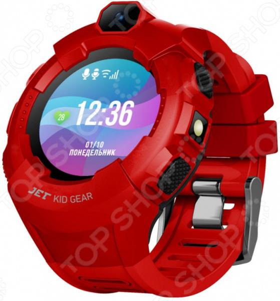 Смарт-часы детские Kid Gear