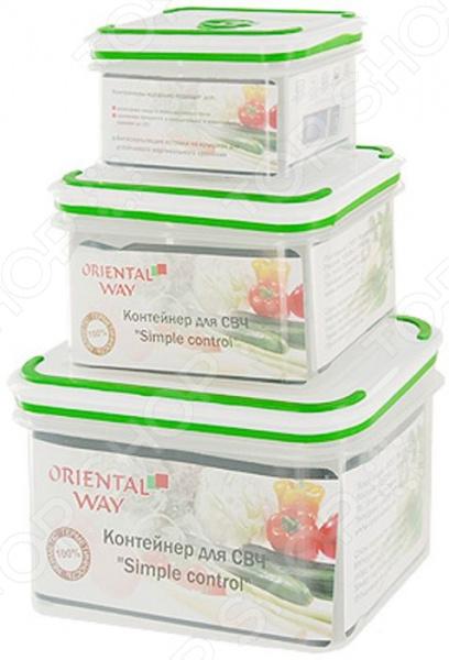 Набор контейнеров для продуктов Oriental Way GL9012-В банка для продуктов oriental way 0 34 л ryd2843 8