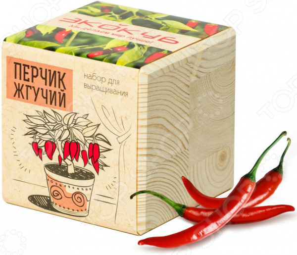 Набор для выращивания Экокуб «Перчик»