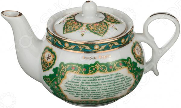 Чайник заварочный Lefard «Сура аятуль курси» 86-1777 наборы кухонных принадлежностей lefard банка для специй сура