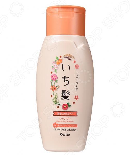 Шампунь Kracie Ichikami с маслом абрикоса
