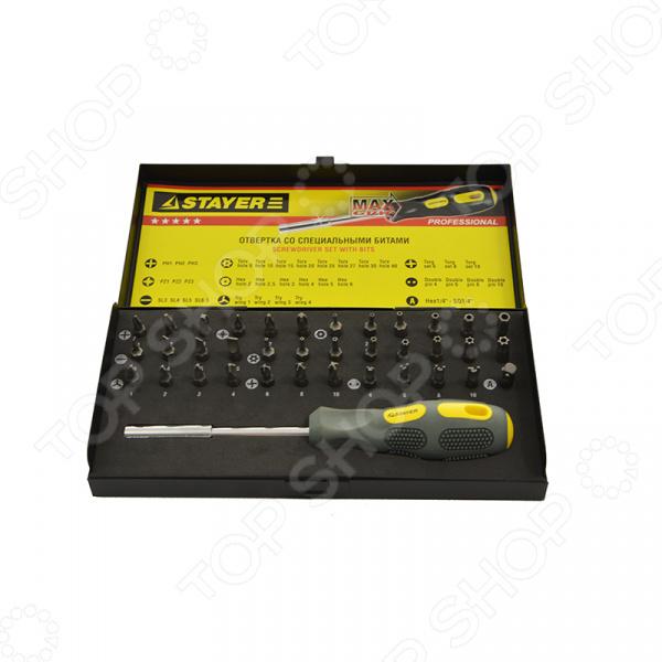 Отвертка с битами Stayer Max-Grip 25931-H37 G  аккумуляторная отвертка с набором бит stayer scsd 4 8