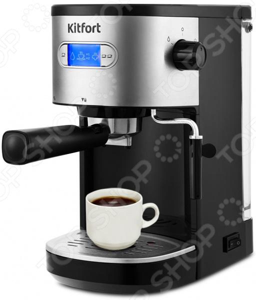 Кофеварка KITFORT КТ-740