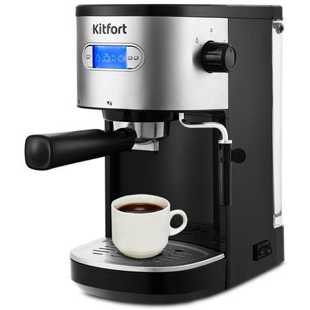 Купить Кофеварка KITFORT КТ-740