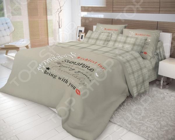 Комплект постельного белья Волшебная ночь Happiness happiness толстовка