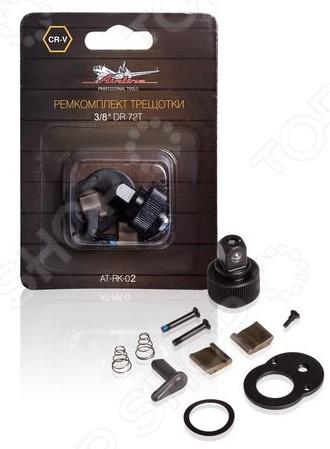 Ремонтный комплект для ключа-трещотки Airline AT-RK-02