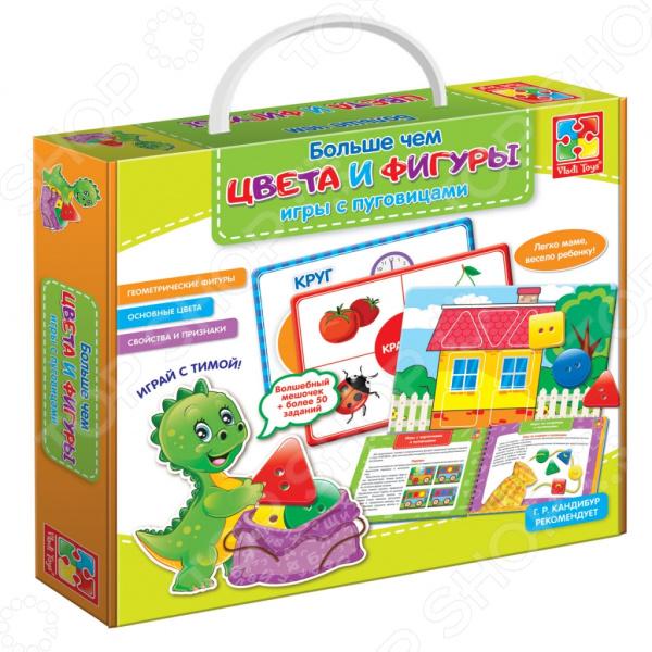 Игра обучающая Vladi Toys «Больше чем Цвета и Фигуры»