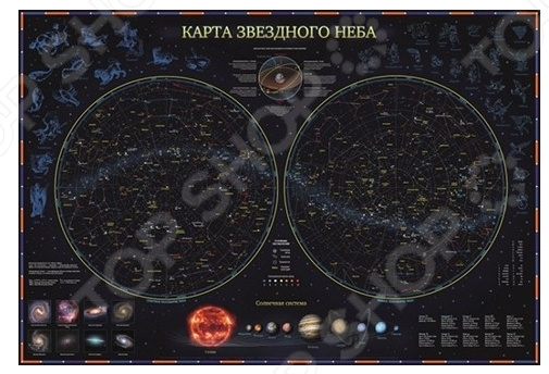 Карта настенная Globen «Звездное небо и планеты» (с ламинацией в тубусе)