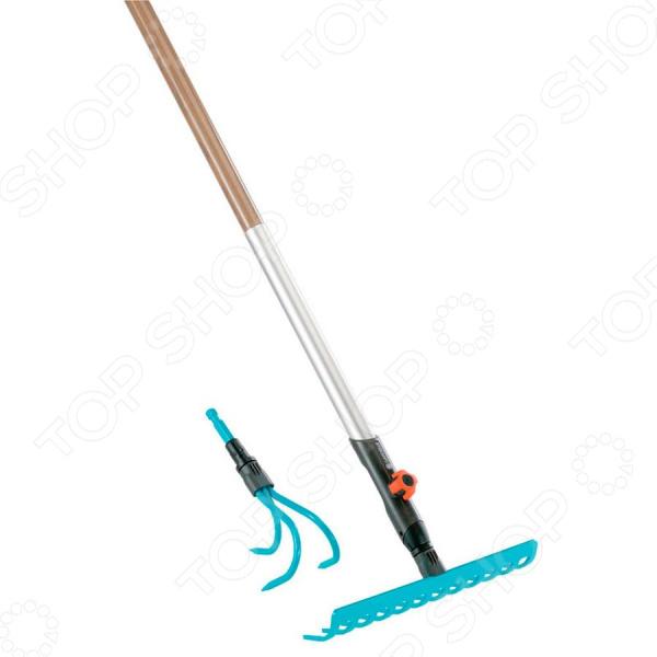 Набор садовых инструментов Gardena 03004-20.000.00