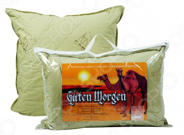 Подушка стеганая «Верблюд»