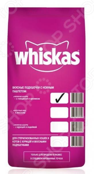 Корм сухой для кошек Whiskas «Подушечки с паштетом из говядины и кролика»