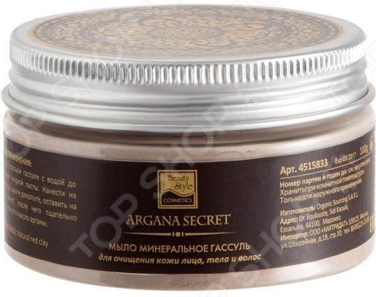 Мыло минеральное Beauty Style Argana Secret «Гассуль»