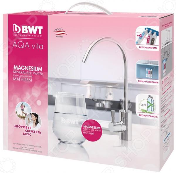Фильтр для воды BWT AQA vita Magnesium цена