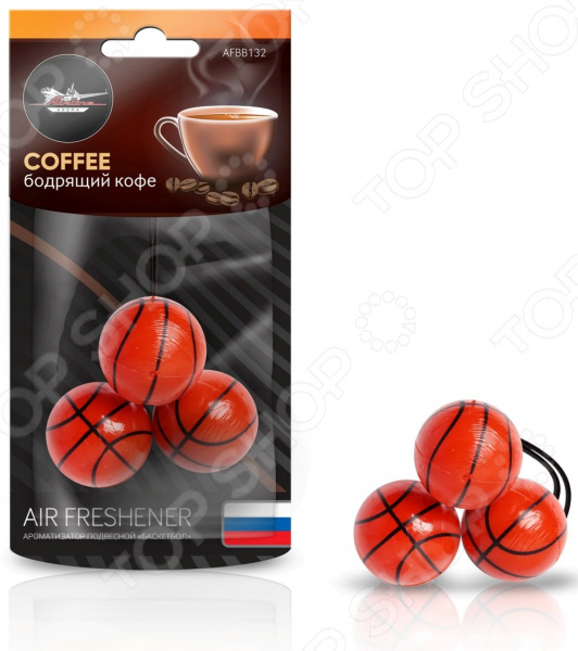 Ароматизатор подвесной Airline «Баскетбол»