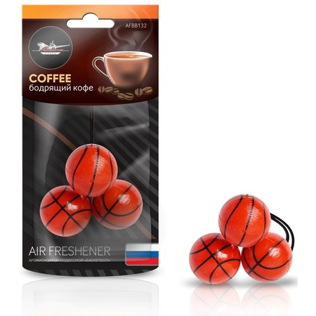 Купить Ароматизатор подвесной Airline «Баскетбол»