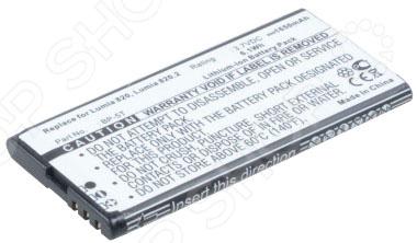 Аккумулятор для телефона Pitatel SEB-TP328 аккумулятор для телефона pitatel seb tp330