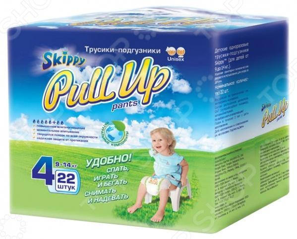 Трусики-подгузники SKIPPY Pull Up Трусики-подгузники SKIPPY 7019 /22