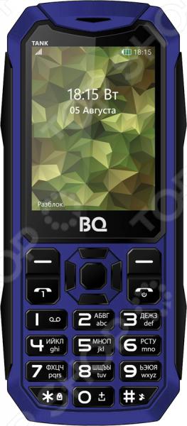 Телефон мобильный BQ «Танк» телефон dect gigaset l410 устройство громкой связи