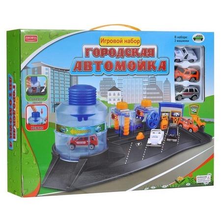 Купить Автомойка городская игрушечная Zhorya Х75380
